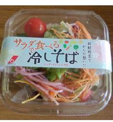 サラダで食べる冷やしそば