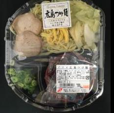 デリカ広島つけ麺
