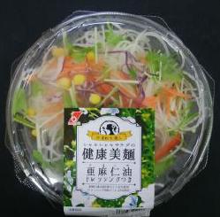 シャキシャキサラダの健康美麺 亜麻仁油ドレッシング
