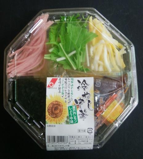瀬戸内レモン冷やし中華(醤油)