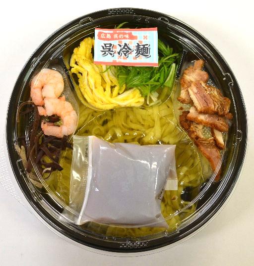 デリカ呉冷麺